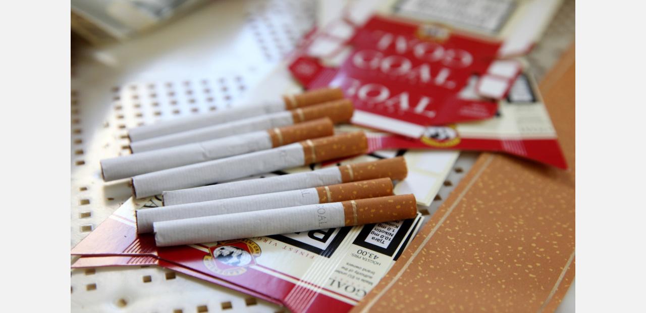 Табачные изделия златоуст является ли айкос табачным изделием